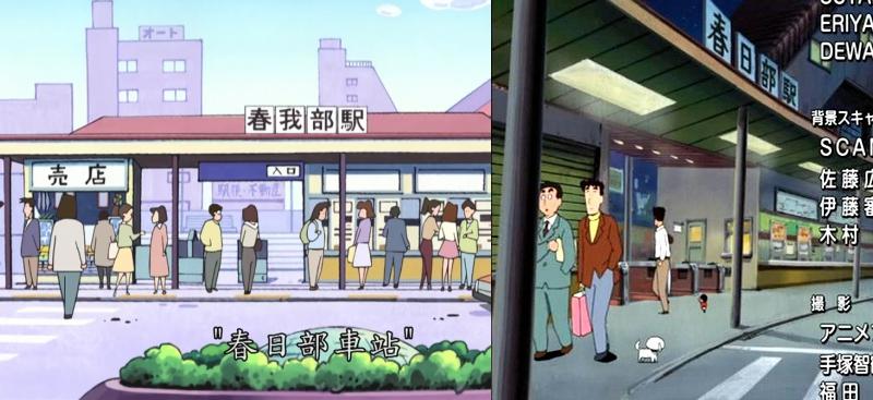 蜡笔小新动画里出现的春日部车站