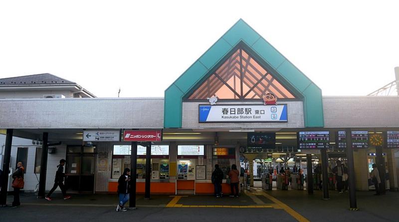 春日部车站东口