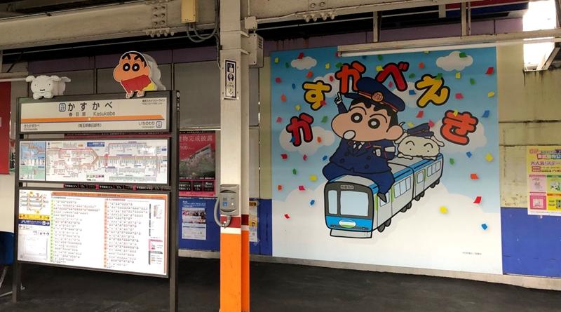 春日部车站伊势崎线站台